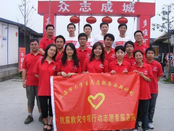 上海抗震救灾唯一志愿者代表赴川参与汶川地震初中管理制度教学常规图片