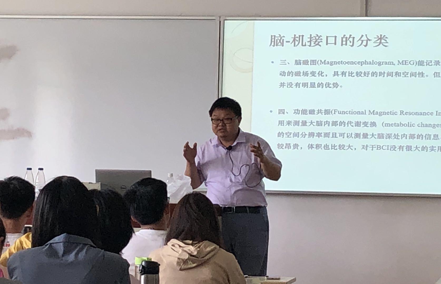 金研晶视频_华东理工大学金晶教授为暑期学校学员讲授精品课程
