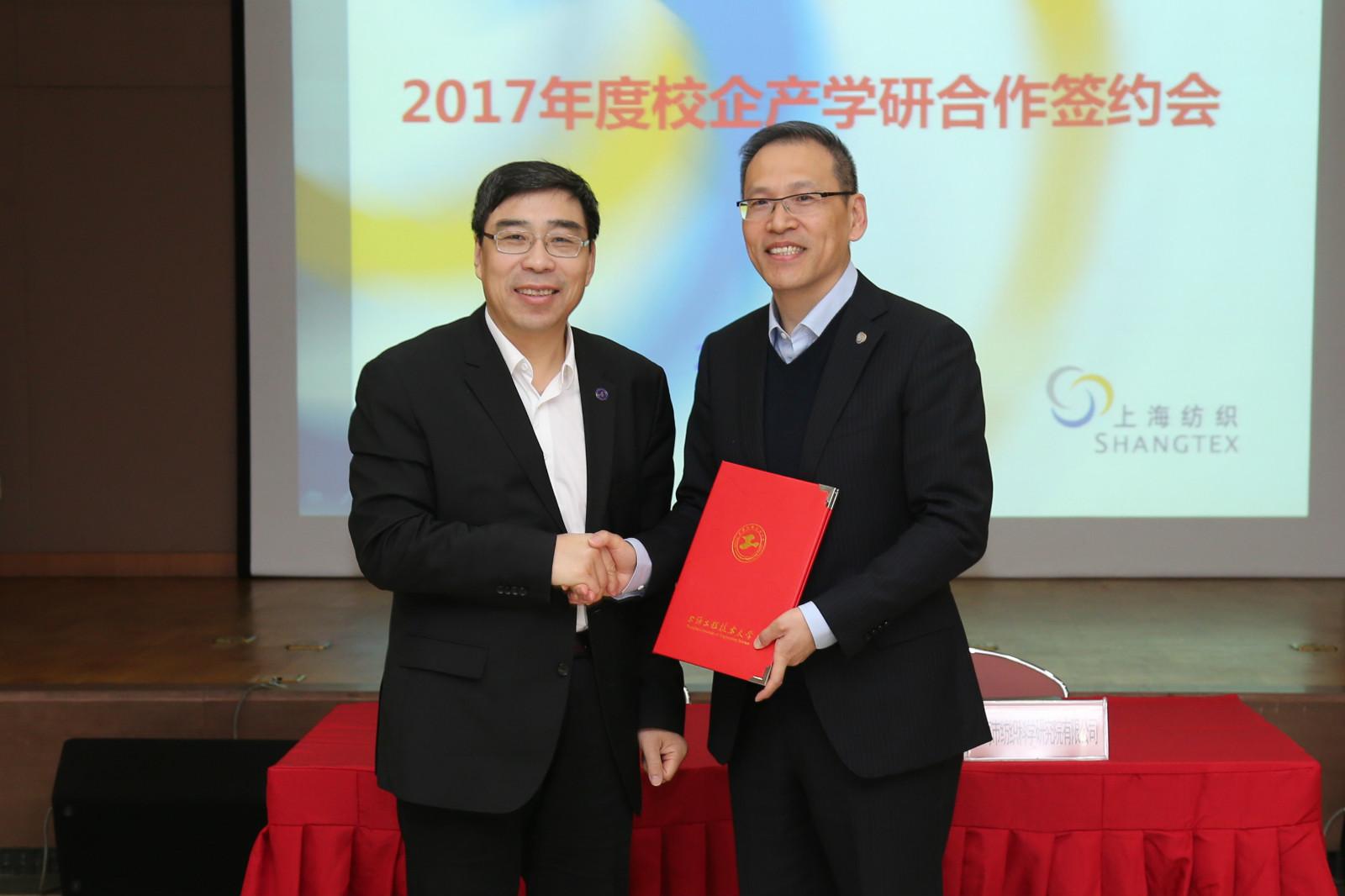 将加强与上海纺织(集团)有限公司在国际化人才引进