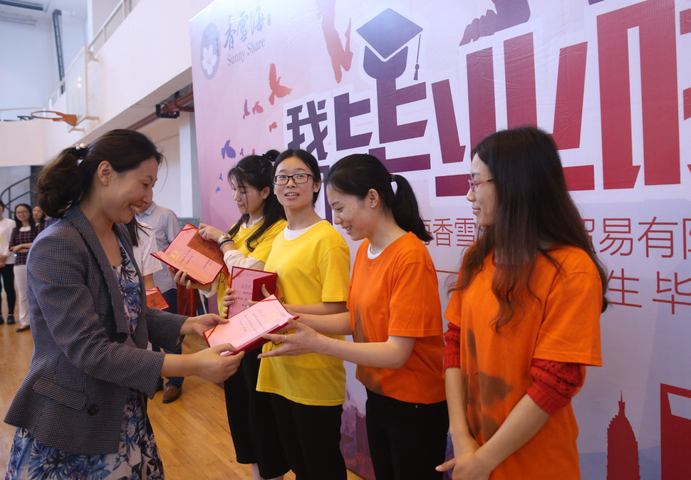 5月26日,上海工程技术大学的学生们在实习毕业典礼上参加真人秀对抗。 5月26日,上海长宁区两新企业上海香雪海国际贸易有限公司在上海工程技术大学为该校的100多名同学举办实习毕业典礼,并为优秀实习生颁奖。作为毕业典礼的重要组成部分,类似电视真人秀的小组对抗竞赛被引入活动流程,激发了大学生们勇于创新、精诚合作的精神,为结束毕业实习、即将踏入社会的大学生们又上了生动一课。  5月26日,毕业生们在实习毕业典礼上获颁各类奖项。  5月26日,参加毕业典礼的大学生们和嘉宾合影。 原文链接: 新华网上海频道: