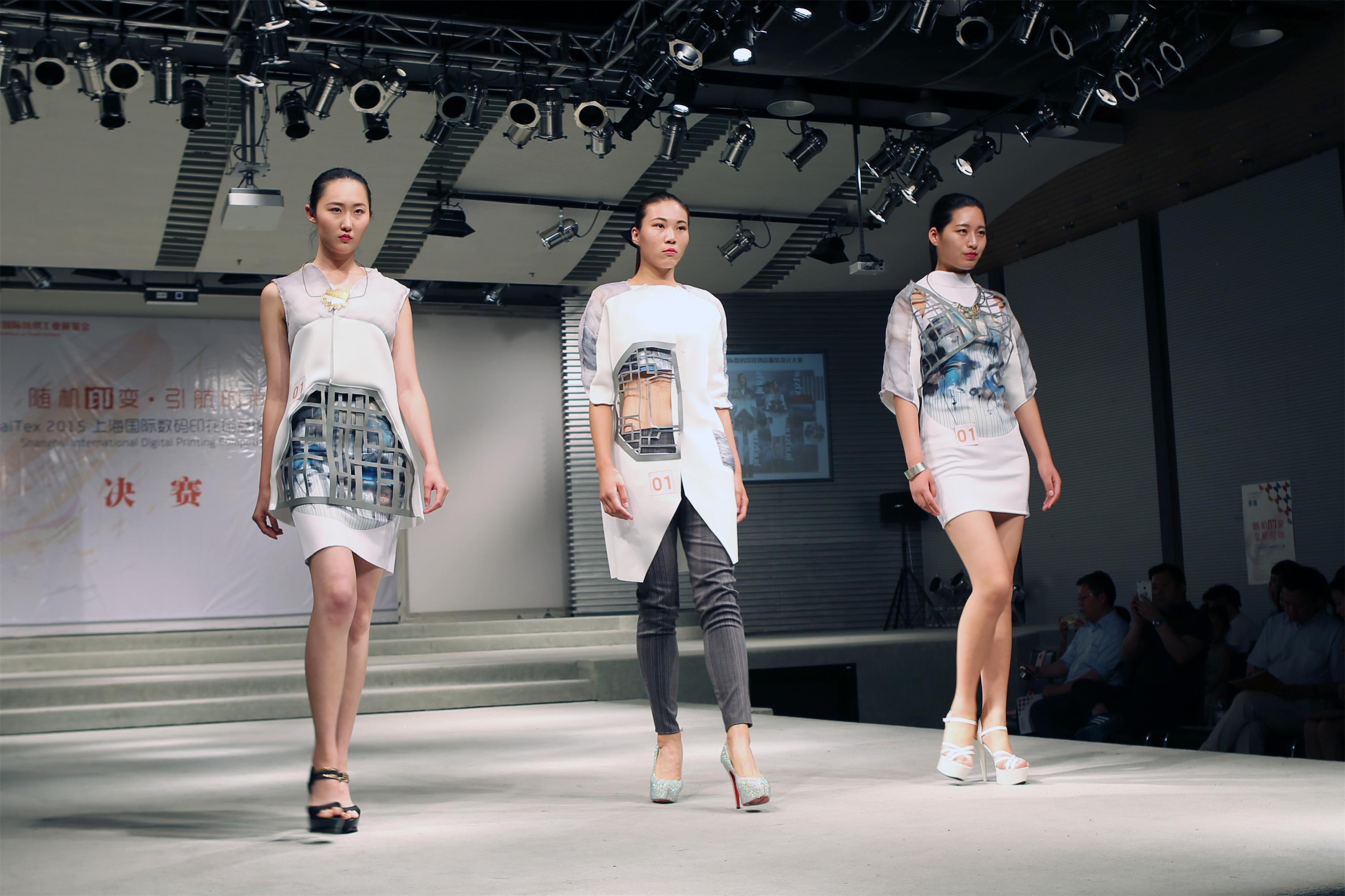 上海國際數碼印花創意服裝設計大賽總決賽作品欣賞